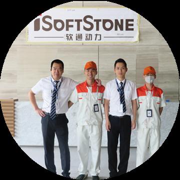 高洁雅工装案例-软通动力华南总部空气治理(1期)