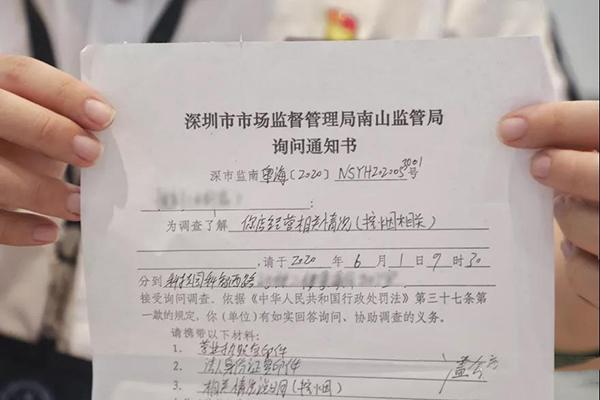 全国首例,广东一实体店因这原因被罚,吸烟者都看看吧!